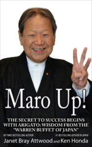 Maro_Up_Cover_Small